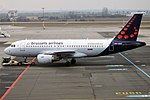 Brussels Airlines, OO-SSS, Airbus A319-111 (31019130123).jpg