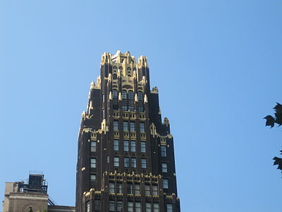 Bryant Park Hotel in NYC IMG 1242