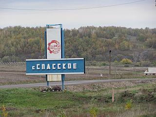 District in Republic of Tatarstan, Russia