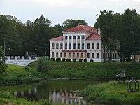 Building of City Duma in Uglich.jpg