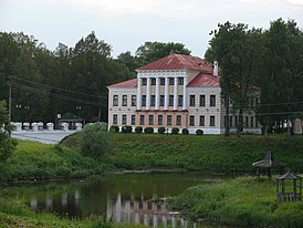 Building of City Duma in Uglich.jpg