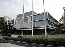 Building of Hiroshima Prefectural Assembly.JPG