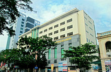 Building of University of Social Sciences and Humanities HoChiMinh city.jpg
