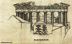 Morea expedition - The Parthenon, at the time of Lord Elgin.