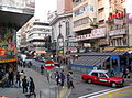 Bute Street 201112.jpg