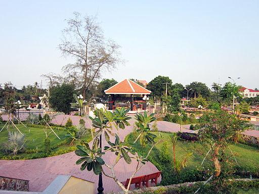 Công viên Vũng Liêm