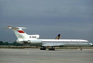 China Northwest Airlines Flight 2303 - Image: CAAC Tupolev Tu 154 Goetting