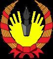 COA of the Republic of Mahabad.png