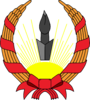 COA of the Republic of Mahabad.png