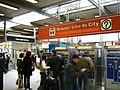 CTA Orange Line Midway Airport Terminal.JPG