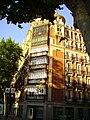Calle Alfonso XII, esquina con Calle de la Academia - panoramio.jpg
