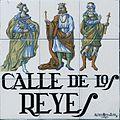 Calle de los Reyes (Madrid) 01.jpg