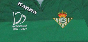 Real Betis - Betis' shirts in 2007 bore an emblem for their centenary