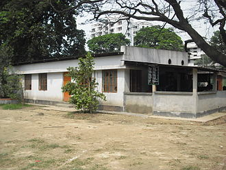 Notre Dame College, Dhaka - College Canteen