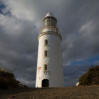 Cape Bruny Lighthouse - Cape Bruny Lighthouse in 2015