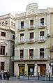 Casa Pinyol - Reus 1.JPG