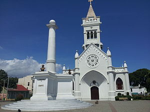 San Pedro de Macorís - Square in San Pedro de Macorís