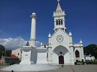 San Pedro de Macorís Place in Dominican Republic
