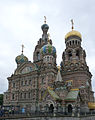 Cathedral of the sacred heart of spilled blood 02 (4081962271).jpg