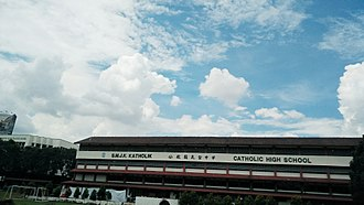 Catholic High School, Malaysia - The facade of CHSPJ.