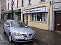 Cavanagh Hooper Dolan, Strabane - geograph.org.uk - 1191952.jpg