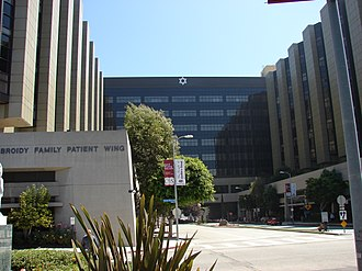Cedars-Sinai Medical Center - The Cedars-Sinai Medical Center's North and South Towers in September 2006