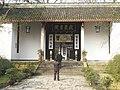 Changsha PICT1385 (1372437801).jpg