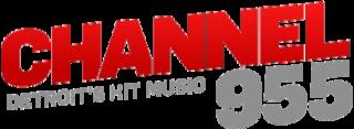 WKQI Radio station in Detroit, Michigan
