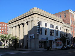 Chapin National Bank Building, Springfield MA.jpg