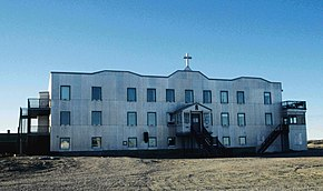 Chesterfield Inlet Mission Hospital 1995-06-24.jpg