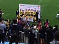 Chichibunomiya Rugby Stadium-w7.jpg
