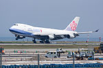 China Airlines, B747-400F, B-18715 (18297377705).jpg