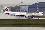 China Eastern Airlines, B-8231, Airbus A330-243 (37631033476).jpg