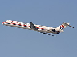 China Eastern Airlines McDonnell Douglas MD-90-30 (B-2263) taking off.jpg