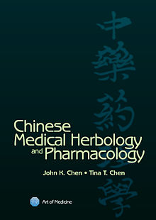 Chinese Medical Herbology & Pharmacology.jpg