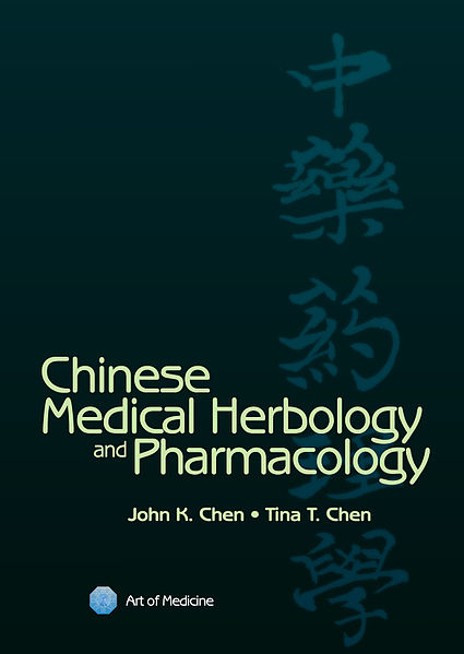 chinese herbology