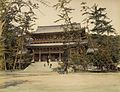 Chion In LACMA M.91.377.22.jpg
