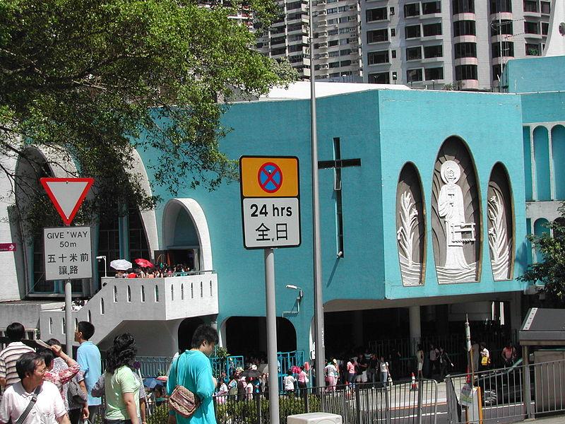 File:Church HK Central Filipino.jpg