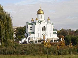 Tiraspol Municipality in Transnistria, Moldova