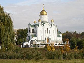 Tiraspol - Image: Church in Tiraspol