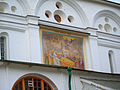 Church of the Dormition (Dmitrov, Moscow Oblast)-7.JPG