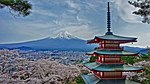 Chureito Pagoda and Mount Fuji.jpg