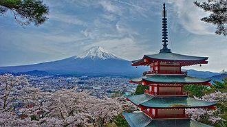 Fujiyoshida, Yamanashi - Chureito Pagoda