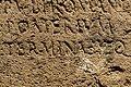 Cippus of the pomerium Claudius Musei Vaticani inv.9268 n3.jpg