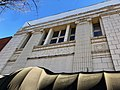 Citizens Bank and Trust Company Building, Waynesville, NC (39750587653).jpg