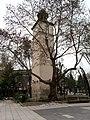 Clock Tower,Provadia,Bulgaria.jpg