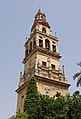 Clocktower minaret cordoba.jpg