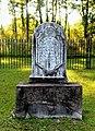 Cloverlands, Clarksville, TN (25).jpg