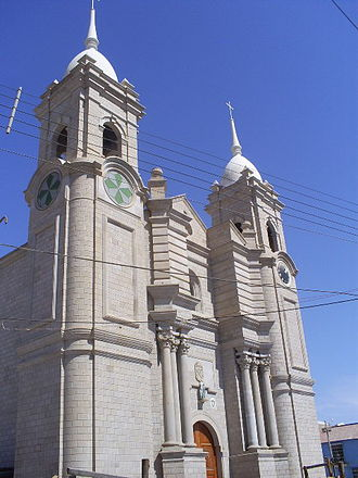 Moquegua - Cathedral