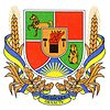 Coat of Arms Luhansk Oblast Cover.jpg